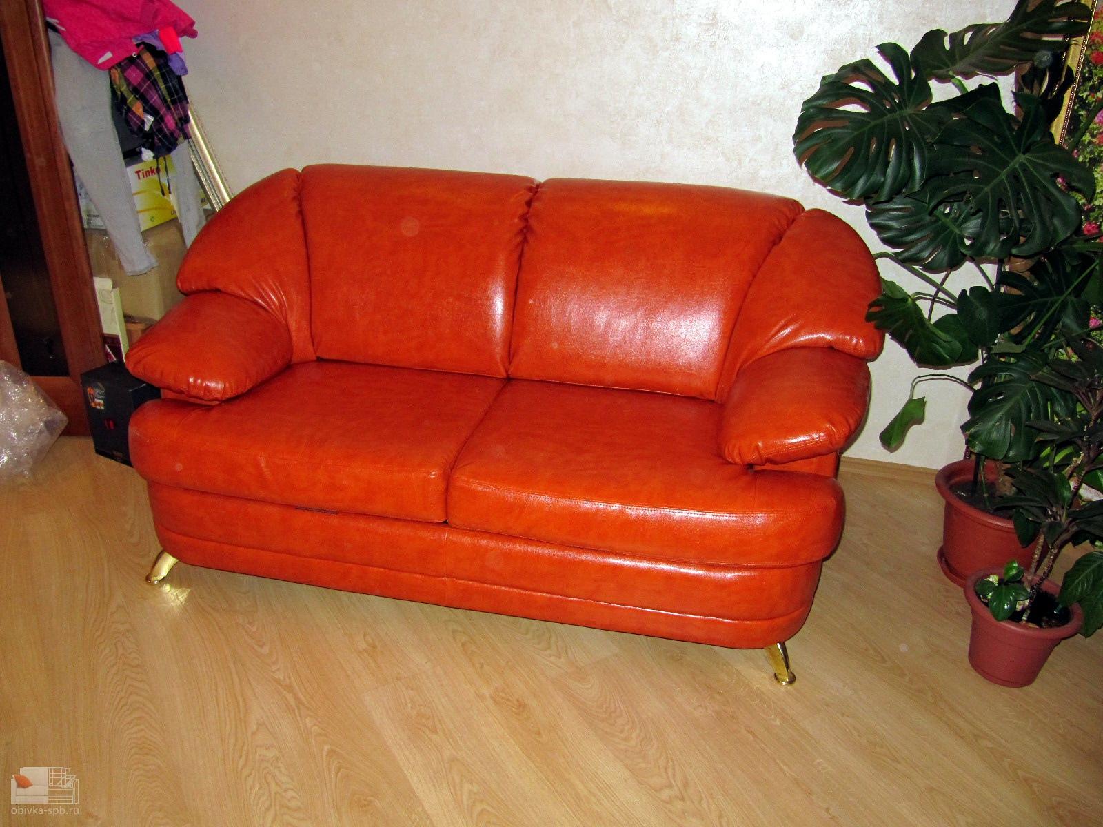 Рыжий диван в Москве